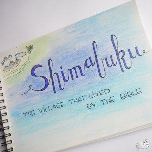 shimabuku (3)