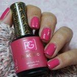 pink gellac dusky pink (2)